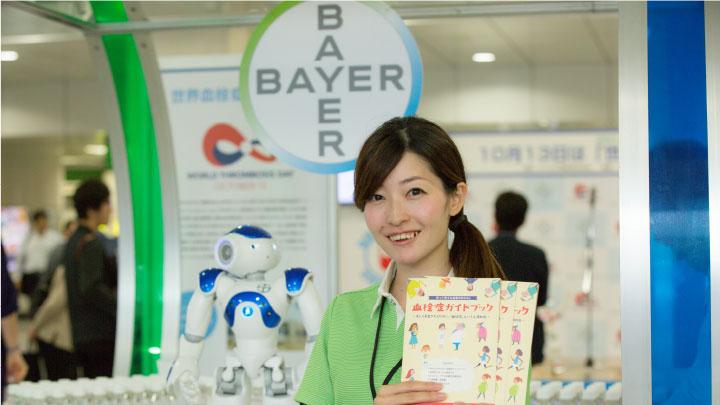 ロボットNAO導入事例: イベント出演とダンス・パフォーマンス(バイエル薬品株式会社)