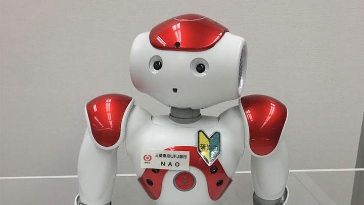 ロボットNAO導入事例: 多言語による一次接客(株式会社三菱東京UFJ銀行)