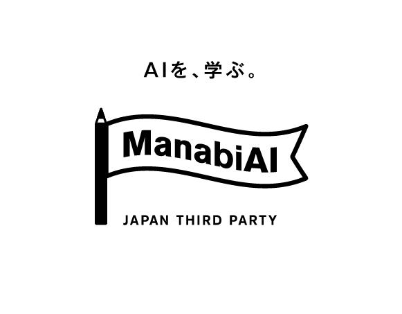 ManabiAI_Rogo