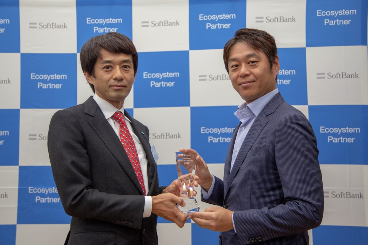 softbank_award_jtp