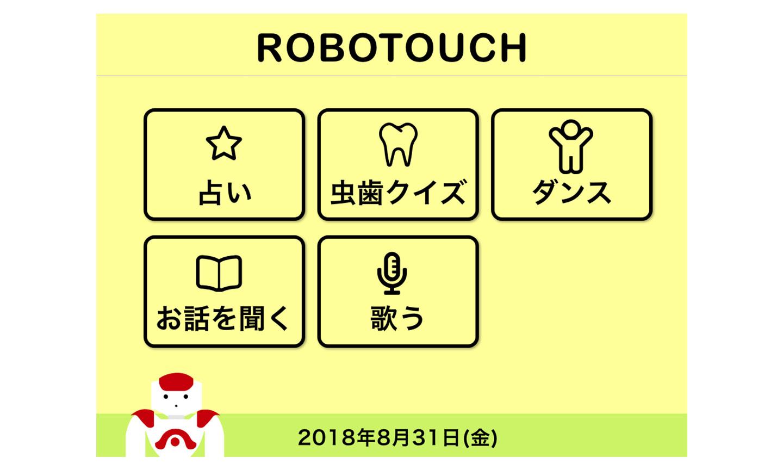 Robo Touch