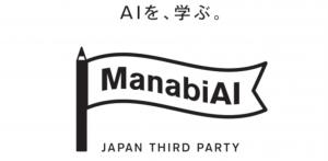 manabiai