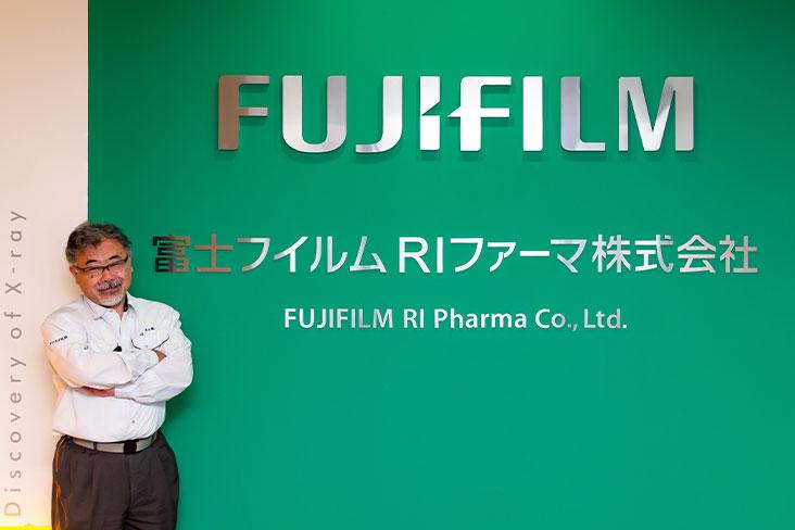 富士フイルムRI ファーマ株式会社